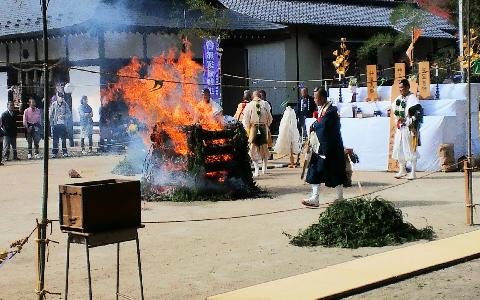 火。その2